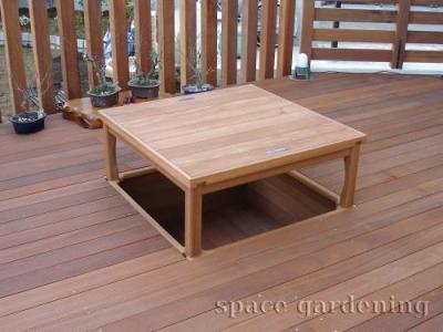 ウッドデッキ 掘りごたつ テーブル 木製 ウリン材