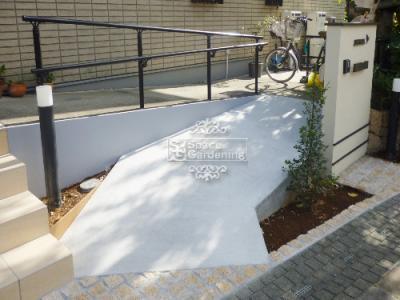 アプローチ スロープ コンクリート